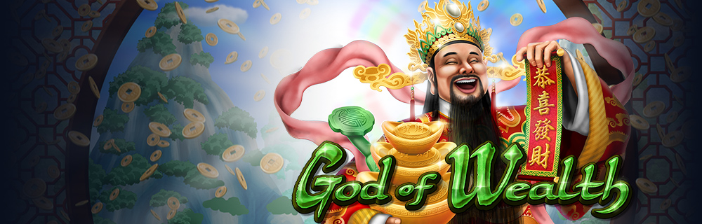 God of Wealth slot game artwork